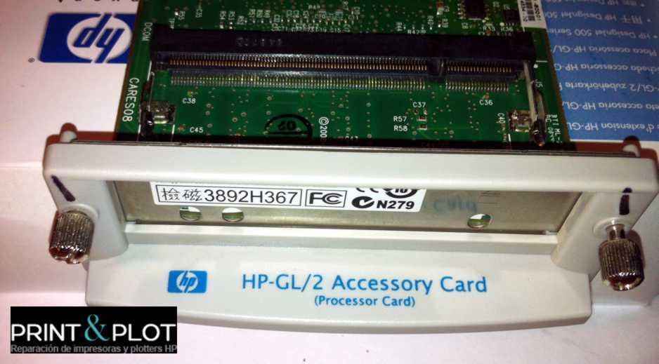 formatter pllotter HP designjet 510 HPGL/2